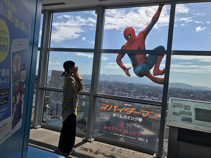 spider-man-homecoming-y-su-excelente-marketing-en-japon1