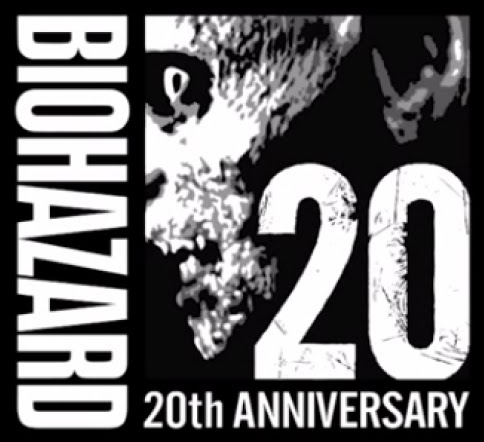 biohazard_20th_anniversary