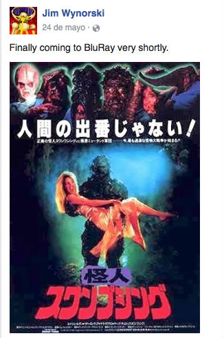return-of-Swamp-Thing-a-blu-ray-1